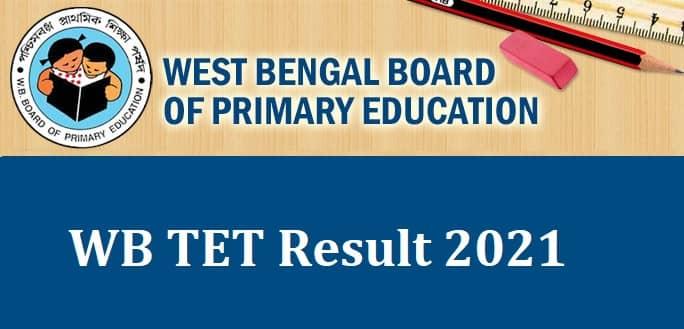 WB TET Result 2021