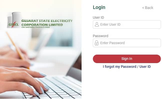 GSECL Admit Card 2021 Download