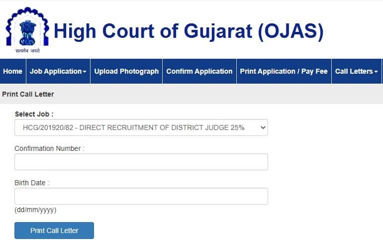 Gujarat High Court District Judge Admit Card 2021