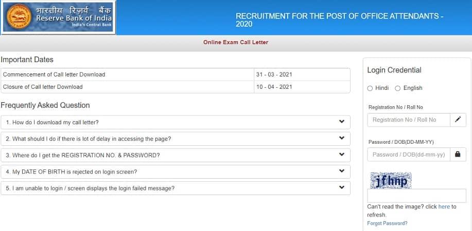 RBI Office Attendant Admit Card 2021 Download Direct Link @Sarkari Result