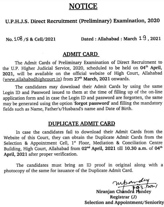 UPHJS Admit Card 2021