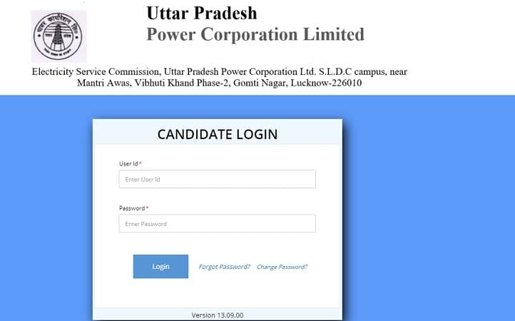 UPPCL JE Electronics Admit Card 2021