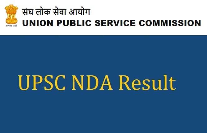 UPSC NDA Result