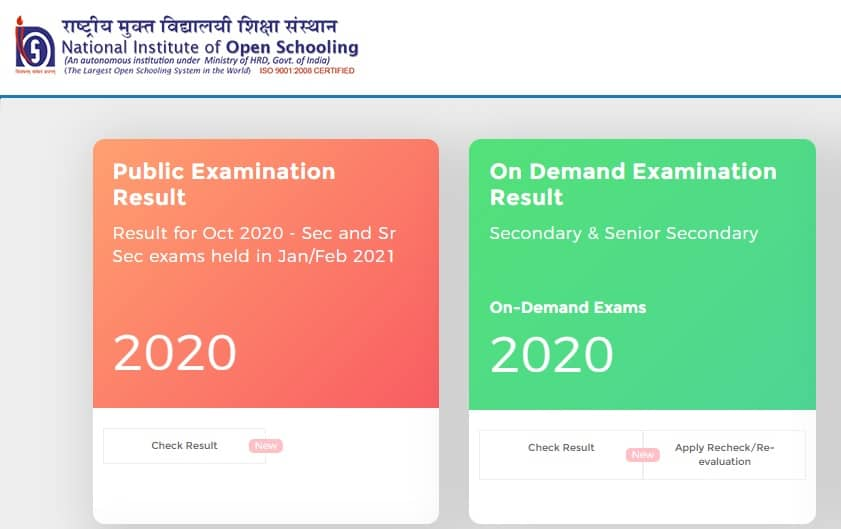 results.nios.ac.in Result 2021 10th 12th