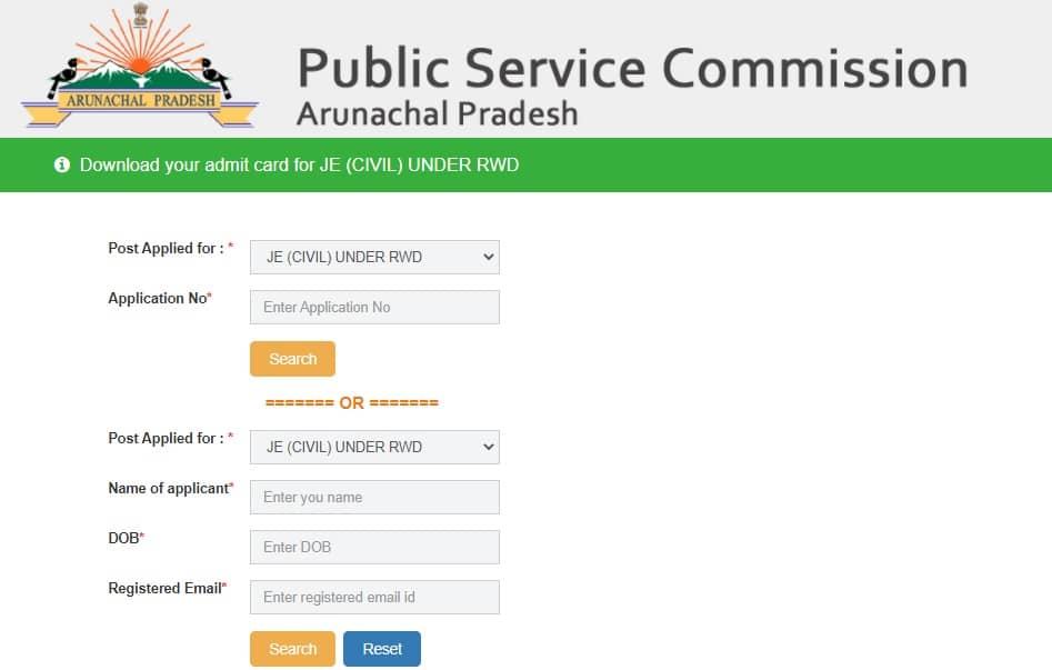 APPSC JE Admit Card 2021 Arunachal Pradesh Junior Engineer Civil Admit Card