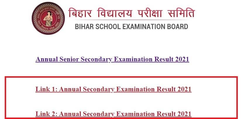 Bihar Board 10th Result 2021 Released