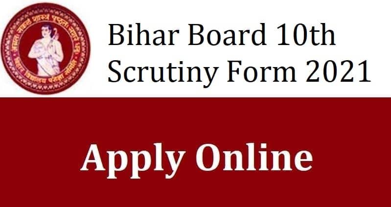 Bihar Board 10th Scrutiny Apply Online 2021