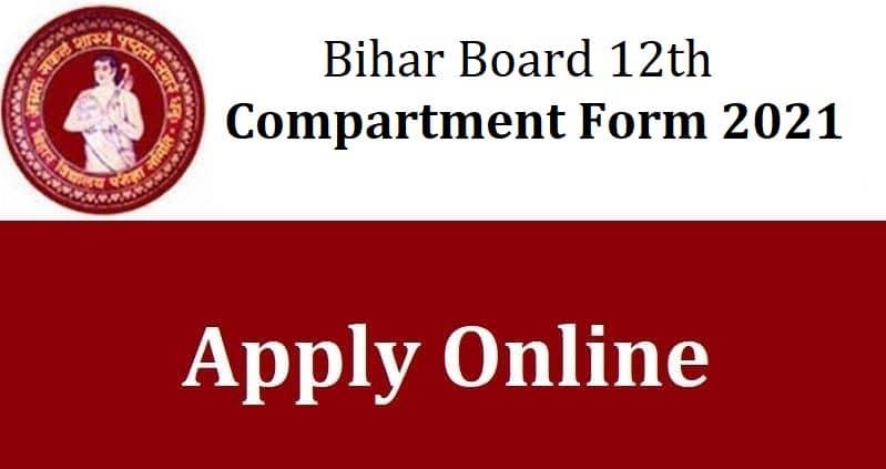 Bihar Board 12th Compartment Form 2021