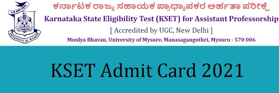 KSET Admit Card 2021