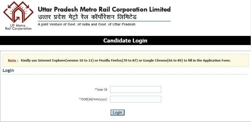 LMRC Admit Card 2021 UP Metro Admit Card 2021 UPMRC Admit Card