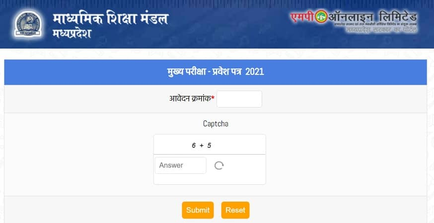 MP Board Admit Card 2021 Class 10 & 12 Download mpbse.mponline.gov.in