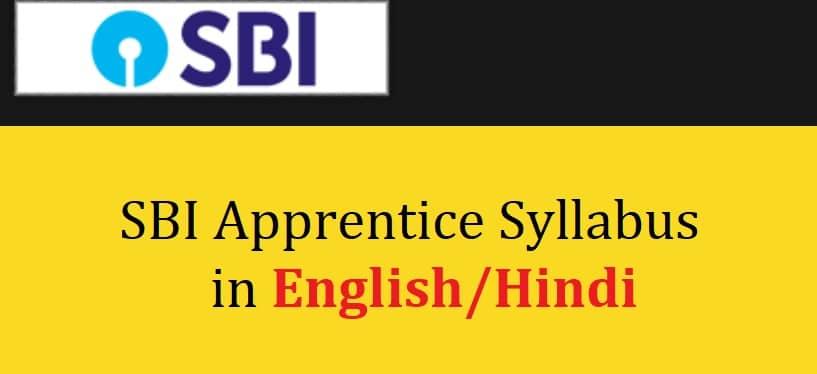 SBI Apprentice Syllabus 2021 in Hindi English