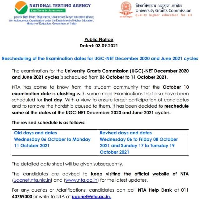 UGC NET Exam Date 2021