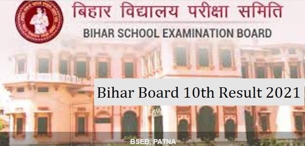 biharboardonline.bihar.gov.in 2021 10th result