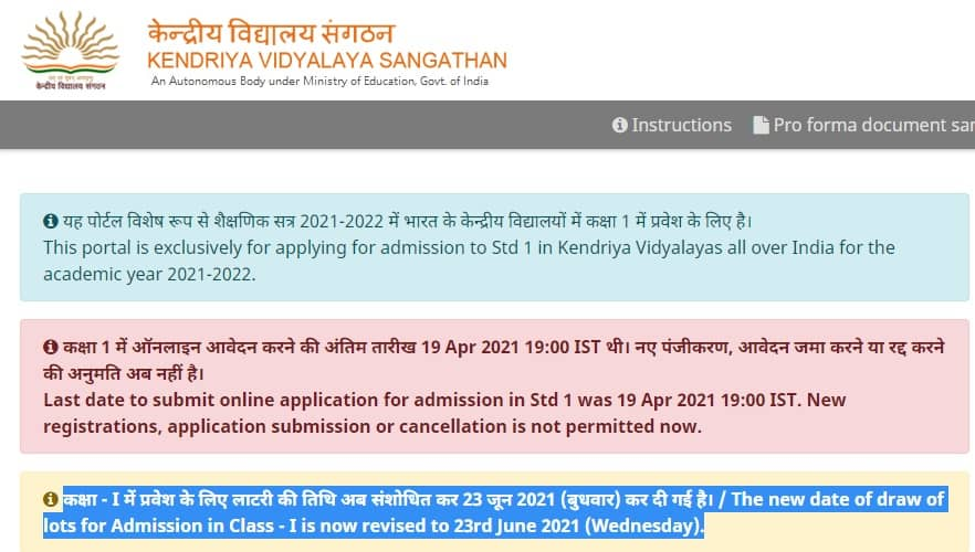 kvsonlineadmission.kvs.gov.in Class 1 Result 2021 merit list