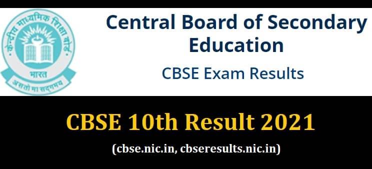 CBSE10th Result 2021 cbse.nic.in
