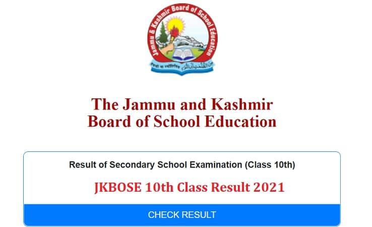 JKBOSE 10th Class Result 2021