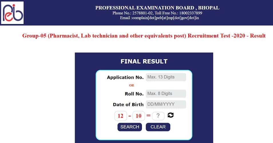MP Vyapam Group 5 Result 2021 Out at peb.mp.gov.in