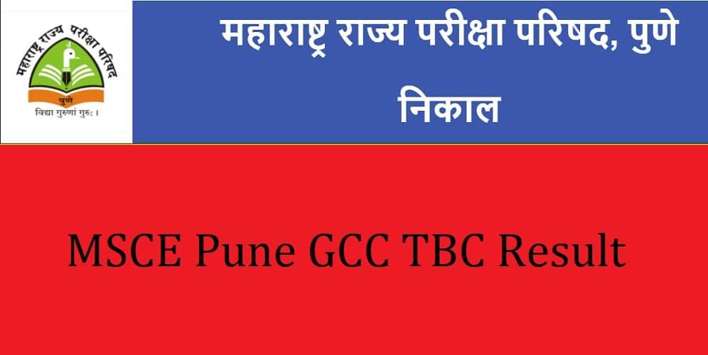 MSCE GCC TBC Result