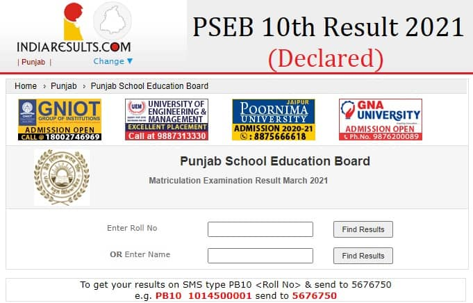 PSEB 10th Result 2021 Declared Without Roll Number Name Wise