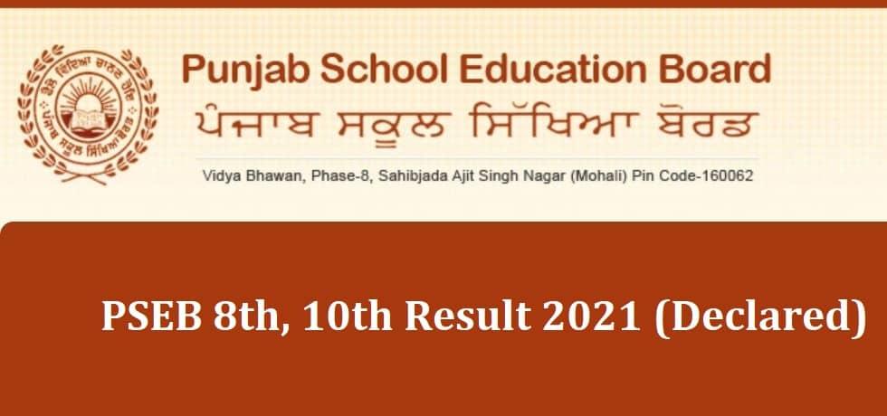 PSEB 8th Result 2021 PSEB 10th Result 2021