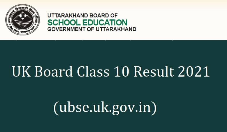 UK Board Class 10th Result 2021