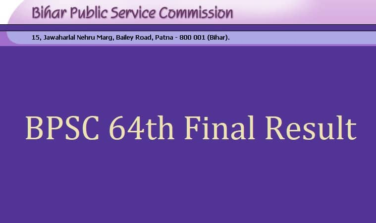 BPSC 64th Final Result