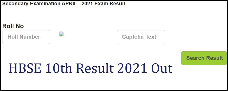HBSE 10th Result 2021 Link
