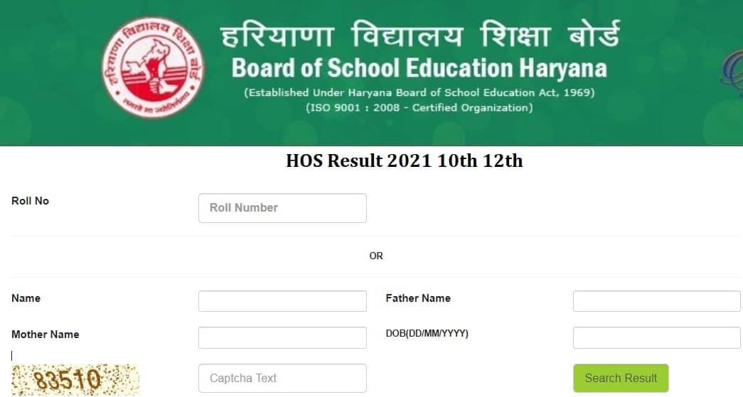 HOS Result 2021 10th 12th