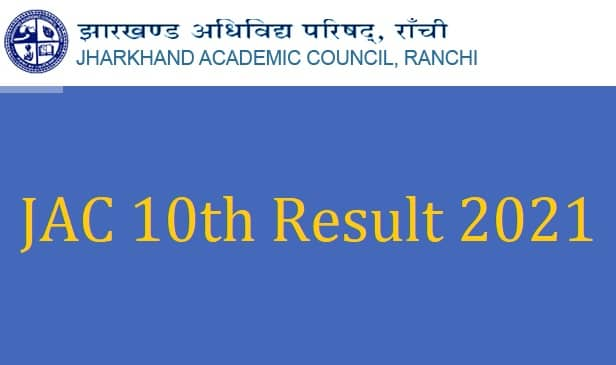JAC 10th Result 2021