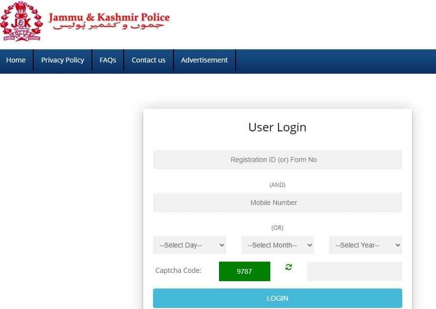 JK Police Border Battalion Admit Card