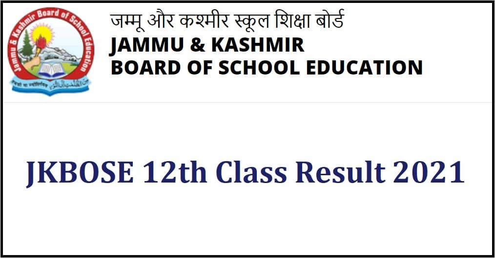 JKBOSE 12th Class Result 2021