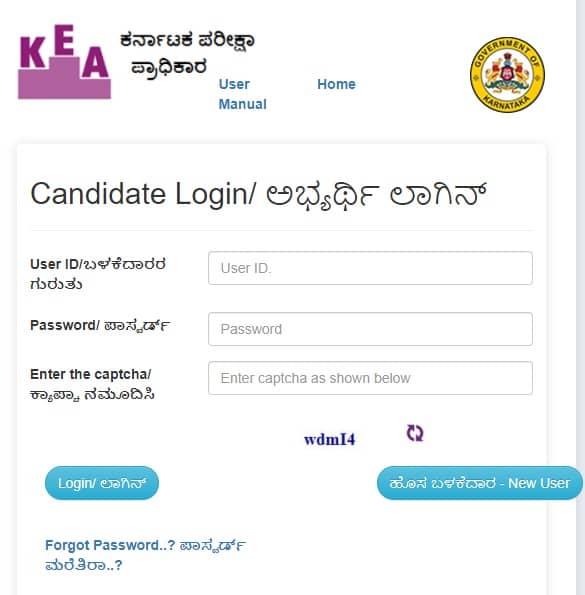 KCET Application Form 2021 Link