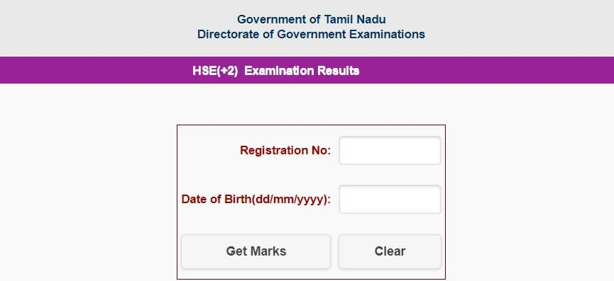 Tnresults.nic.in 12th Result 2021