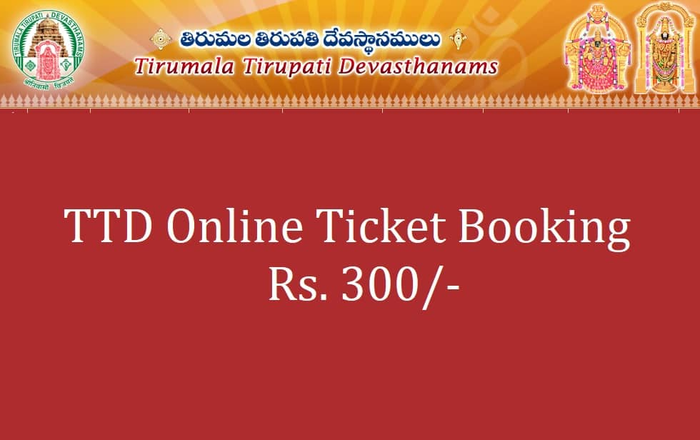 TTD Online Ticket Booking Rs. 300