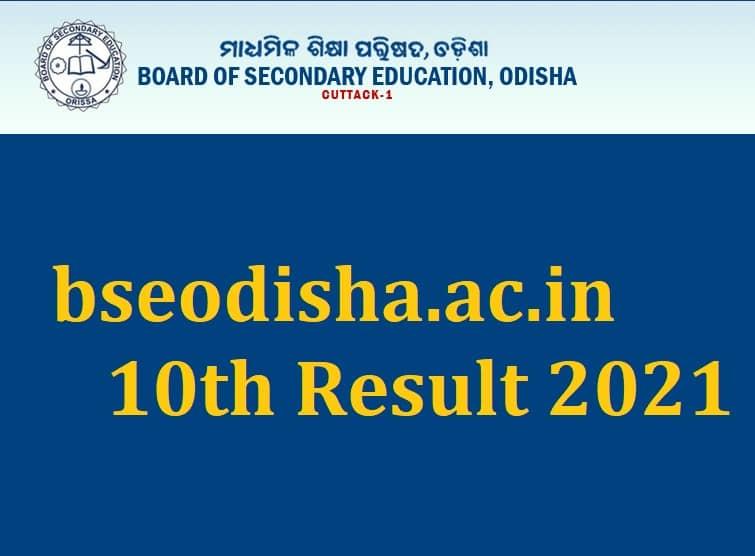 bseodisha.ac.in 10th Result 2021