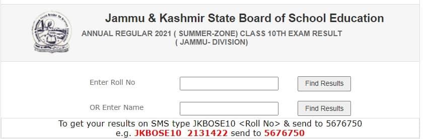indiaresults.com JKBOSE Jammu Division 10th Result 2021