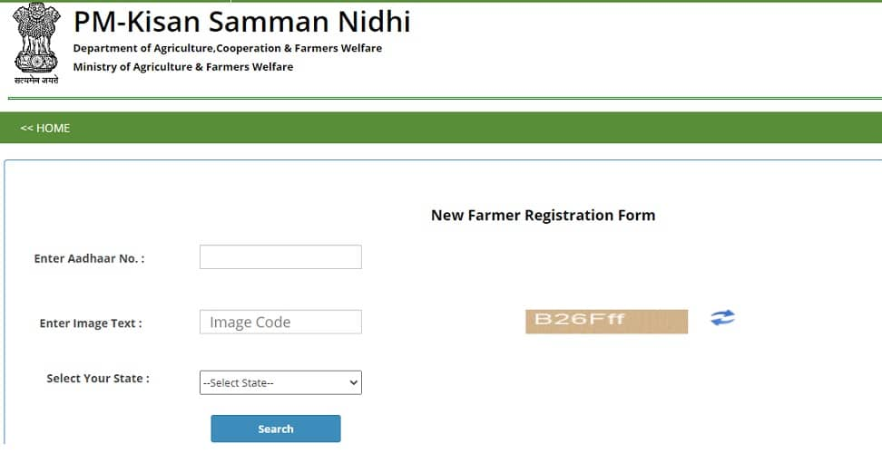 pmkisan.gov.in Registration 2021 New Farmer