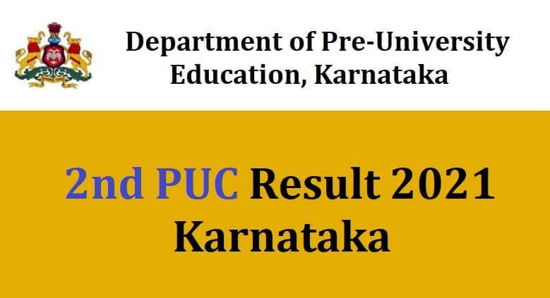2nd PUC Result 2021 Karnataka