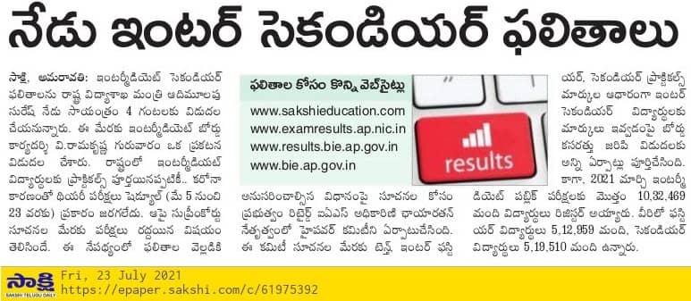 AP Inter 2nd Year Results 2021 sakshieducation epaper