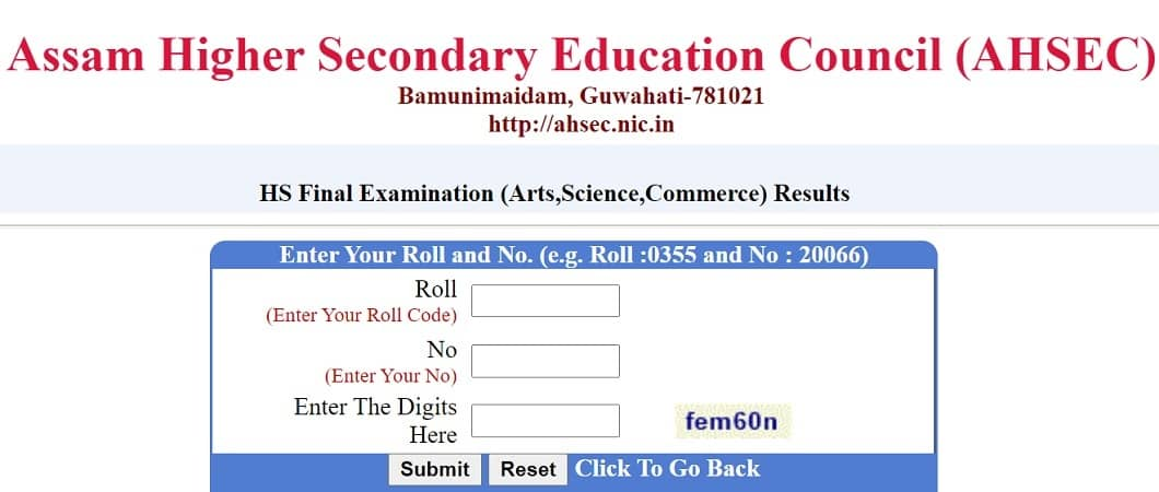 Assam HS Result (2nd Year Final Exam)