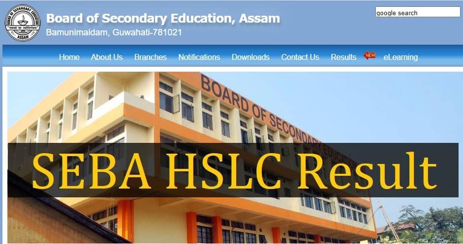 Assam HSLC Result SEBA