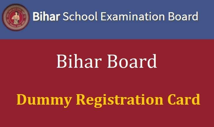 Bihar Board Dummy Registration Card biharboardonline BSEB Inter Matric