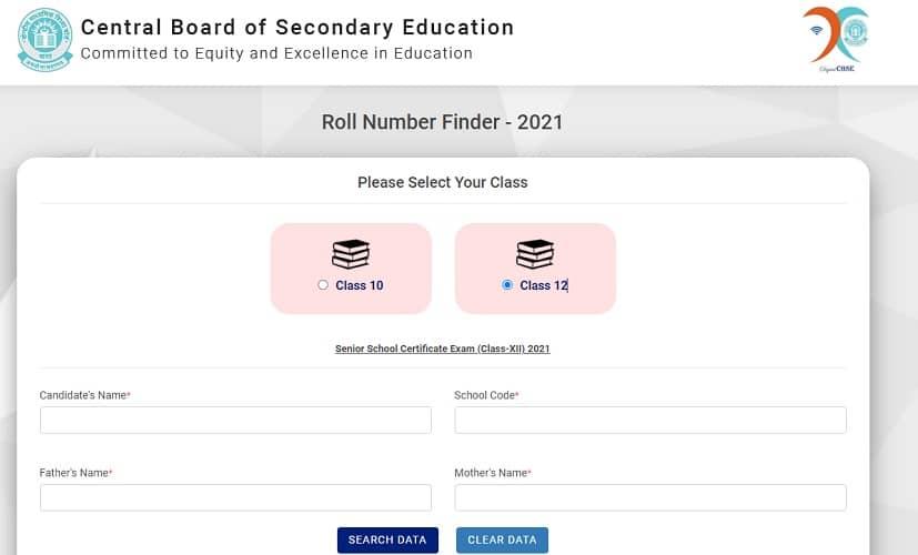 CBSE ROll Number Finder 2021