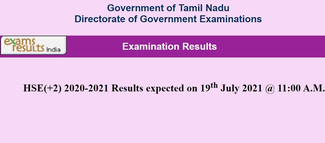 DGE TN 12th Result HSE +2