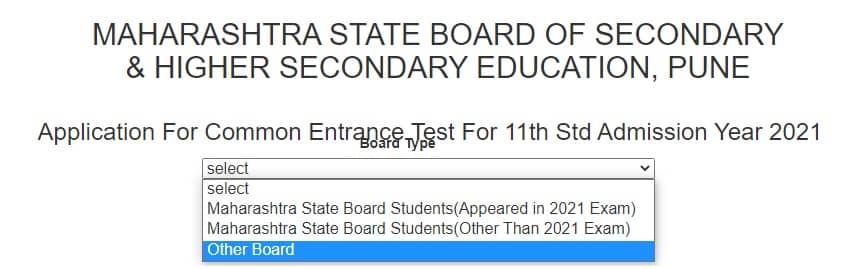 FYJC CET 2021 Application Form Maharashtra 11th std admission