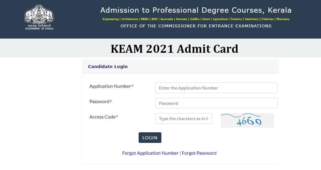 KEAM 2021 Admit Card