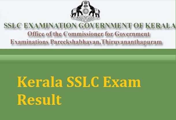 Kerala Pareeksha Bhavan SSLC Result