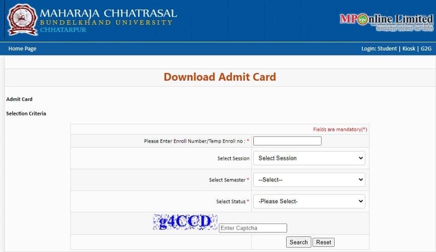 MCBU Admit Card