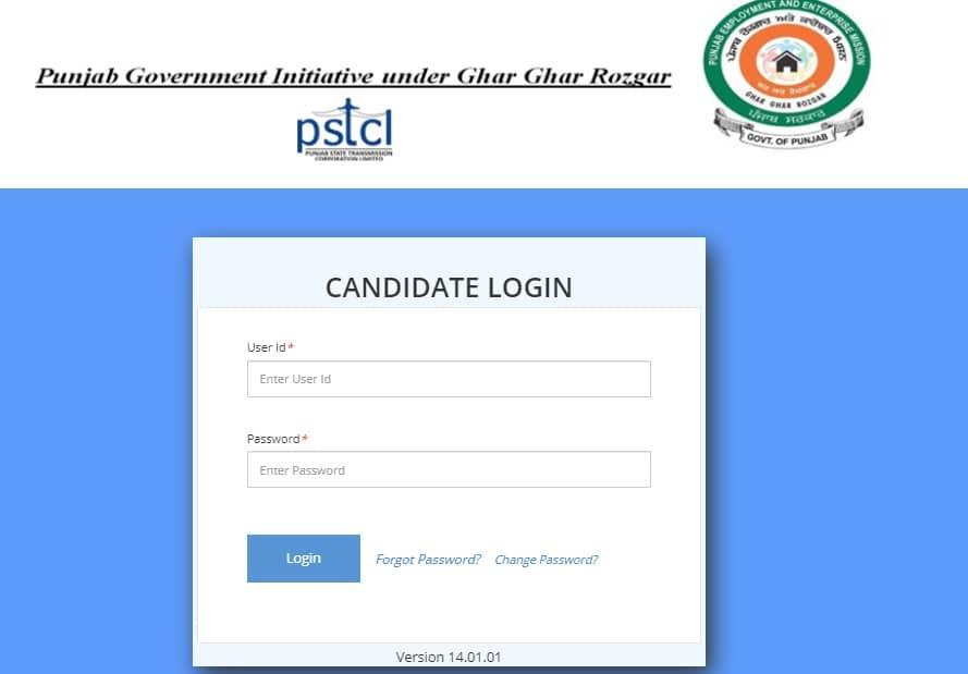 PSTCL Admit Card